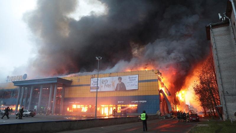 Supermaket fire in St. Petersburg